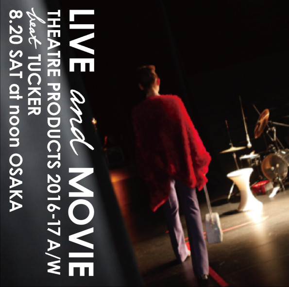 TP_live&movie0614
