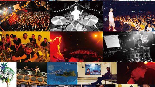 ZETTAI-MU xTHA BLUE HERB 20TH ANNIVERSARY LIVE OSAKA !!!