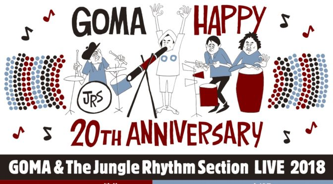 GOMA&The Jungle Rhythm Section LIVE 2018