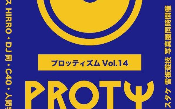 "PROTY OSAKA 14周年記念イベント ""プロッティズムVol.14"""