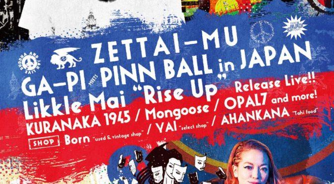 "ZETTAI-MU ""GA-PI meets PINN BALL in JAPAN"" ""Likkle Mai ""Rise Up"" Release Live!!"""