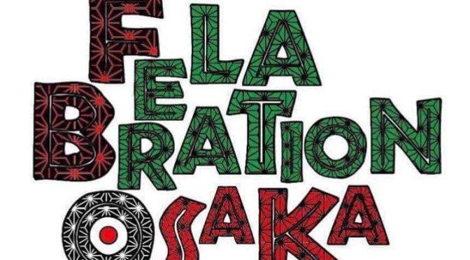 Felabration Osaka 2018お