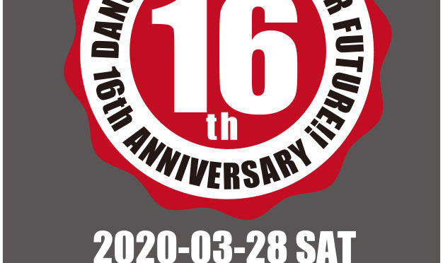 """""""NOON 16TH ANNIVERSARY PARTY"""""""
