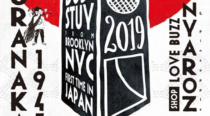 Zettai-Mu Presents DUB-STUY JAPAN TOUR 2019
