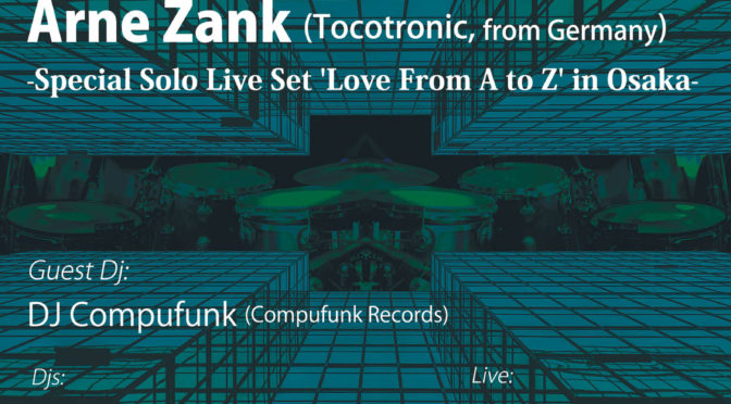 Equalize -Arne Zank (Tocotronic) Special Solo Live Set 'Love From A to Z' in Osaka