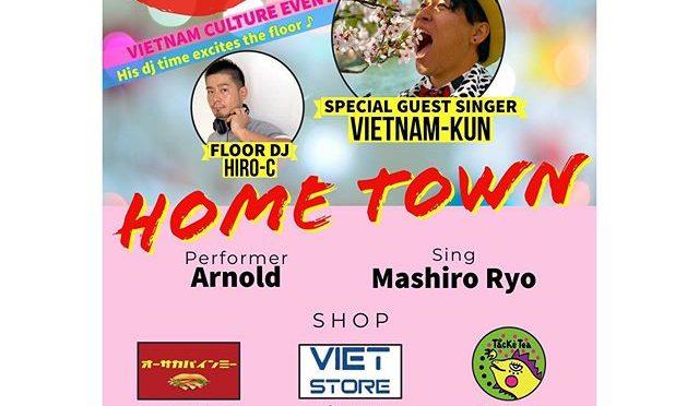 ベトナム酒場ビアホイpresents「HOME TOWN」<開催延期のお知らせ>